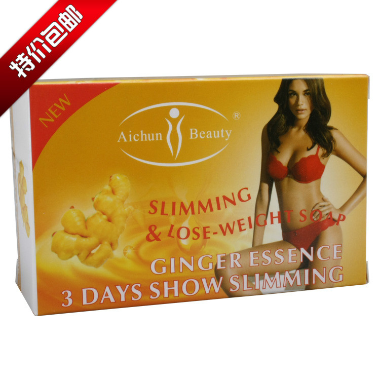 3 days effective ginger body slimming soap 100g, Fat Decreasing Soap,Skin Whitening Soap anti cellulite weight loss products(China (Mainland))