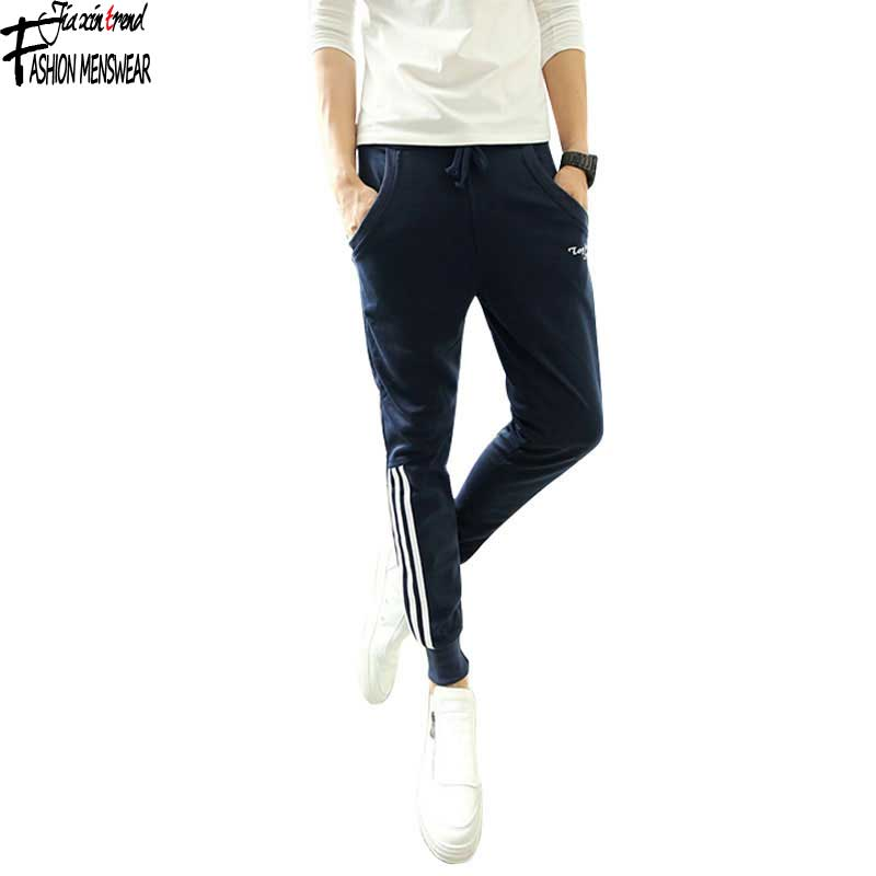 2015 New Mens Joggers Pants Fashion Brand Midweight Loose Cotton Full Length Bottoms Mens Joggers Sweat Pants M/L/Xl 10