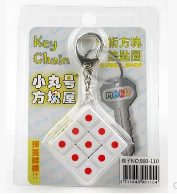 [3.0CM SenLan pellets number keychain luminous] Taiwan original Mini Cube keychain No. of pellets(China (Mainland))