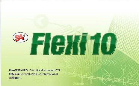 Full Function 100% Working Software FlexiSIGN Pro 10.0 English/Multi-Language Version(China (Mainland))