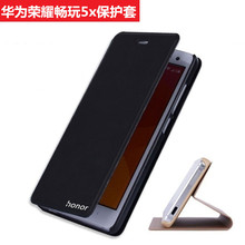 High Quality Classic PU Leather Cover Huawei Honor 5X Case for Huawei Honor 5 X Cell phone shell Bags free shipping