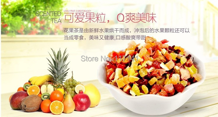 250g chinese fruit tea flower fruit tea green food personal care health care the China flavor tea bag beautiful for lose weight(China (Mainland))