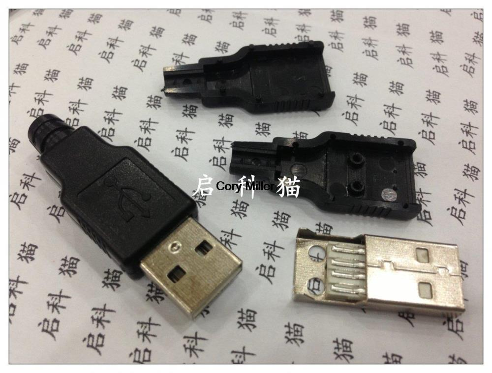 Heat sealing a connector piece set usb connector belt sleeve piece set card cassette<br><br>Aliexpress