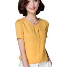 2016 Blusas Femininas Fashion Women Summer Blouse Loose Tops Short Sleeve Blouse Casual Ladies Casual Chiffon Blouses Plus Size