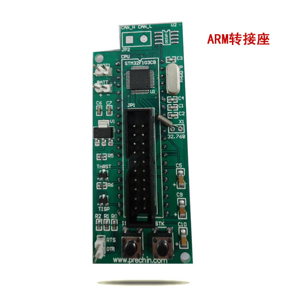 Free Shipping 51 + AVR + ARM embedded development board learning board STM32 ARM adapter plate(China (Mainland))