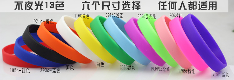 without words engraving engraving printing color bracelet silicone wristbands bracelet SP025
