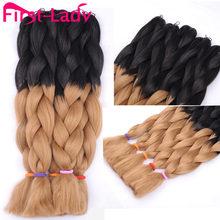 Free Shipping Xpression Braiding Hair Crochet Braid Extensions Havana Mambo Twist Crochet Hair Extensions Faux Locs Crochet Hair