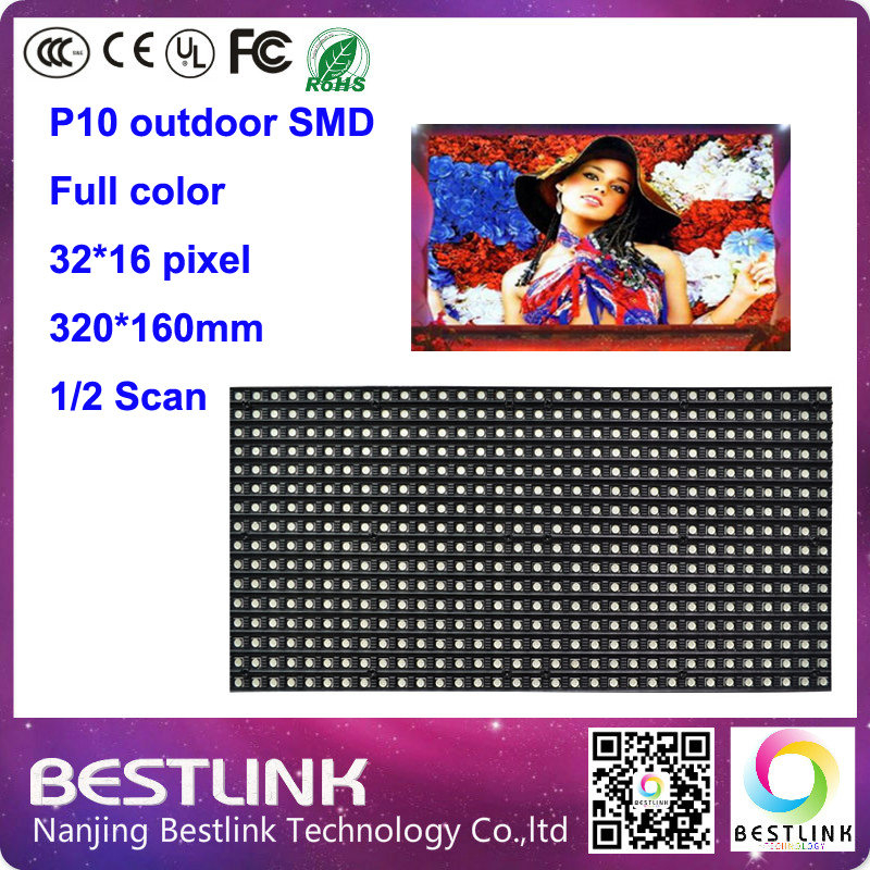 led display module p10 outdoor full color led panel 320*160mm 2 scan rgb led outdoor screen sign led video wall electronic led(China (Mainland))