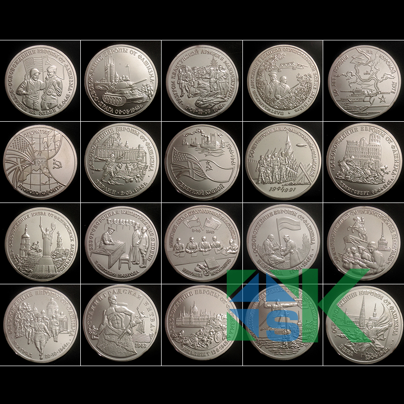 20pcs/set 3 rubles Russia 1991-1995 famous event replica complete set of the Soviet Union nickel plated souvenir copy coins(China (Mainland))