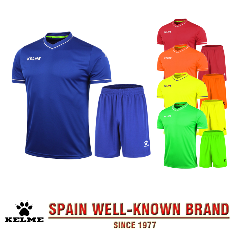 KELME Official Authentic Spain High Quality 2016 Children Soccer Jersey Brand Short Football Training Suits Boy Uniform 63(China (Mainland))