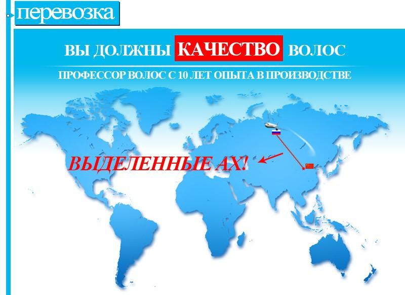 Russia(7)