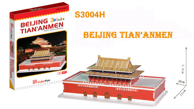 Beijing Tian'AnMen cubic fun S3004H 23pcs 3D Puzzle Famous buildings paper model DIY Educational toys for kids free shipping