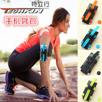 (Phone arm package) 30902 phone arm wrist bag bag sports bag men and women running equipment armband arm sleeve tie Sams