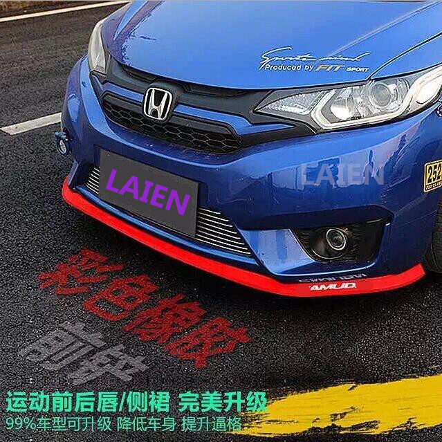 Car bumper surround automobile repacking for Volkswagen Scirocco GOLF 7 Golf 6 Polo GTI VW Golf 5 accessories car styling(China (Mainland))