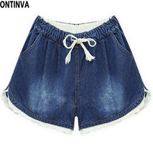 Casual Wide Leg Jeans Woman Denim Shorts with Lace Blue Trousers with Pocket Summer Pants XXL Plus Size Woman Clothing 2015(China (Mainland))