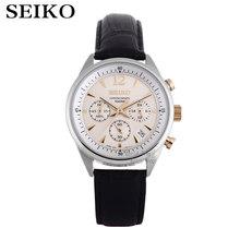 Montre seiko hommes de luxe marque étanche Sport montre-bracelet solaire montre chronographe quartz montres hommes montres Relogio Masculino(China)