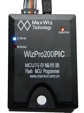 burning apparatus & gt;& gt;WIzPro200PIC programmer/burning device/emulator Brazil(China (Mainland))