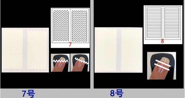 1pc Nails Sticker Tips Guide French Manicure Nail Art Decals Form Fringe Guides DIY Styling Beauty Tools1