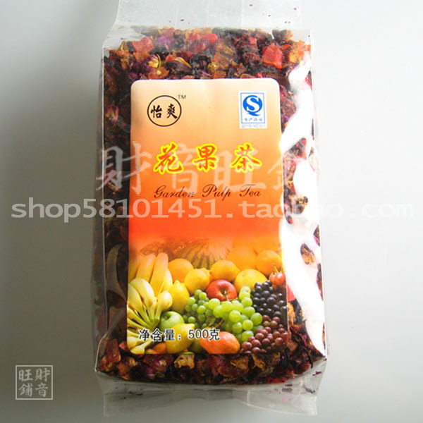 500g chinese flower fruit tea cherry taste green food personal care health care beautiful for lose