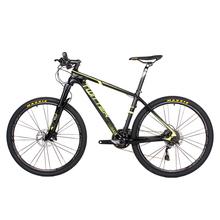 "TWITTER T700 26er Super Light Carbon Fiber Complete Mountain Bike 30 Speed .Oil brake Size 15.5""/17""(China (Mainland))"