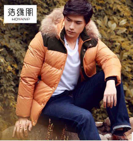 HOYANP 2014 Hot Sales! Thicken Winter jacket Fur collars, Brand New Mens popular men's clothing, M-3XL, Free Ship - Kuta Co., Ltd. store