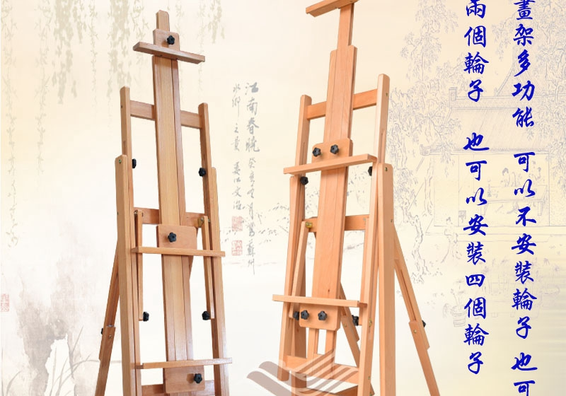 European painting large multifunctional telescopic folding easel drawing board wooden easel Sketch<br><br>Aliexpress