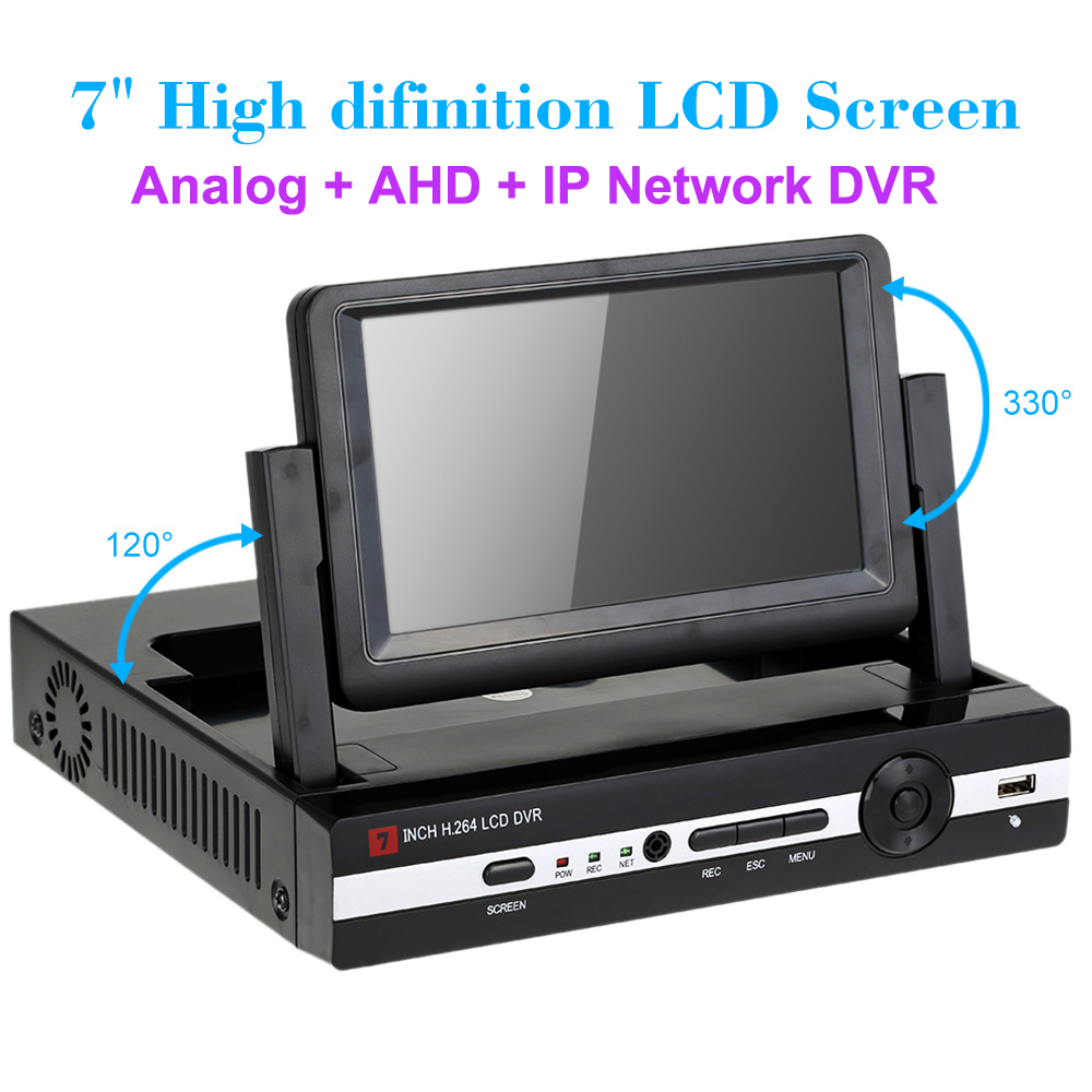 4Channels All in One Mini Combo LCD DVR with 7 inch LCD monitor Screen DVR HDMI P2P Plug and Play <br>