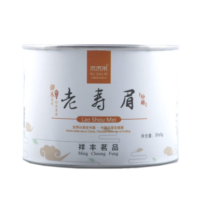 Гаджет  New Arrival 2013 Year Fu Ding High Mountain QS Certification Old White Tea None Еда
