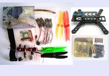 the new Original EMAX Nighthawk though FPV drones mini 250 quadcopter frame kit+motor FC ESC Unassembled