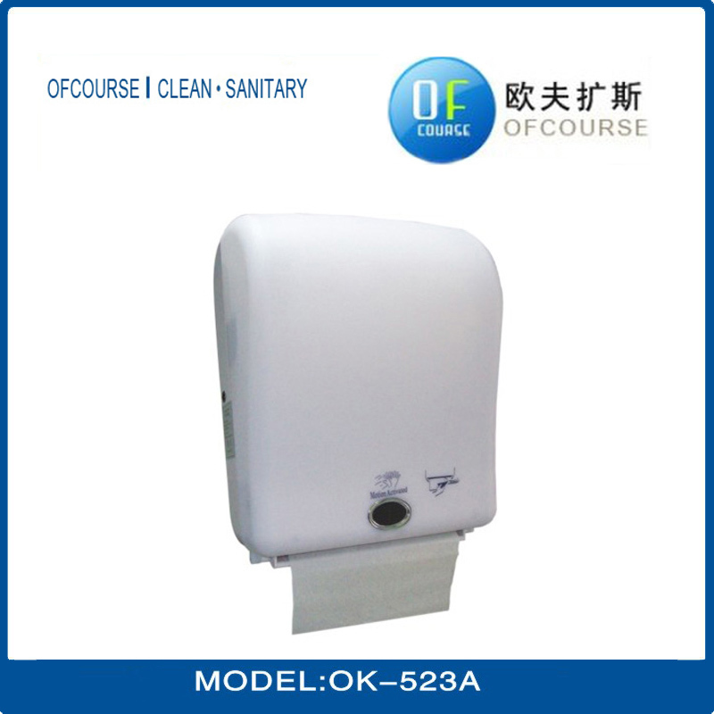 Automatic paper towel dispenser in paper holders from home for Automatic paper towel