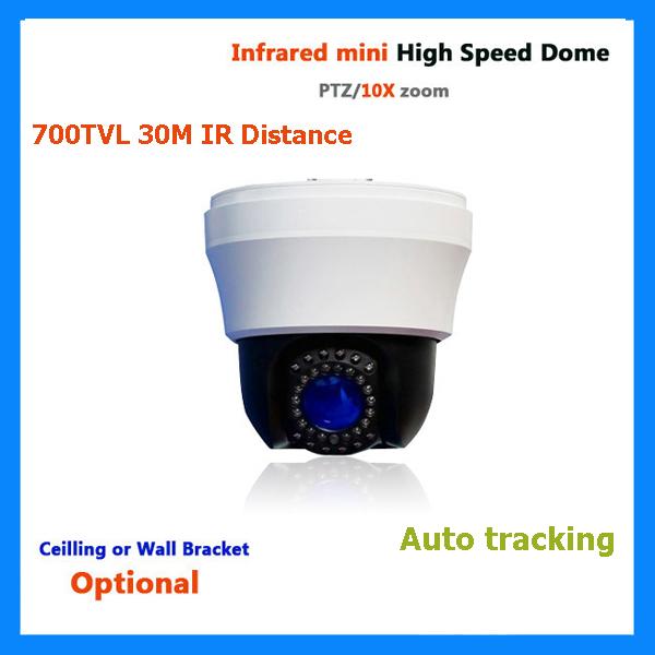 CCTV 700TVL SONY EFFIO CCD 10x Optical CCTV PTZ IR Camera Auto Tracking 30M IR Distance(China (Mainland))