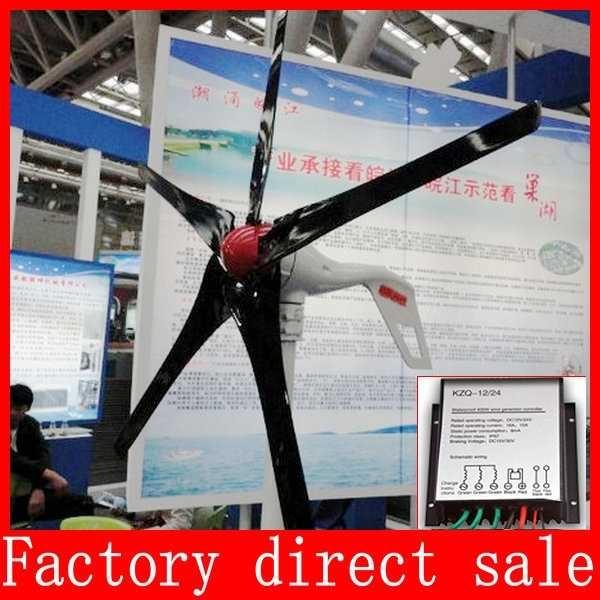 FREE SHIPPING Wind turbines 5 Leaf blade Wind power generation 12V or 24V 600W Max+600W max wind controller CE(China (Mainland))