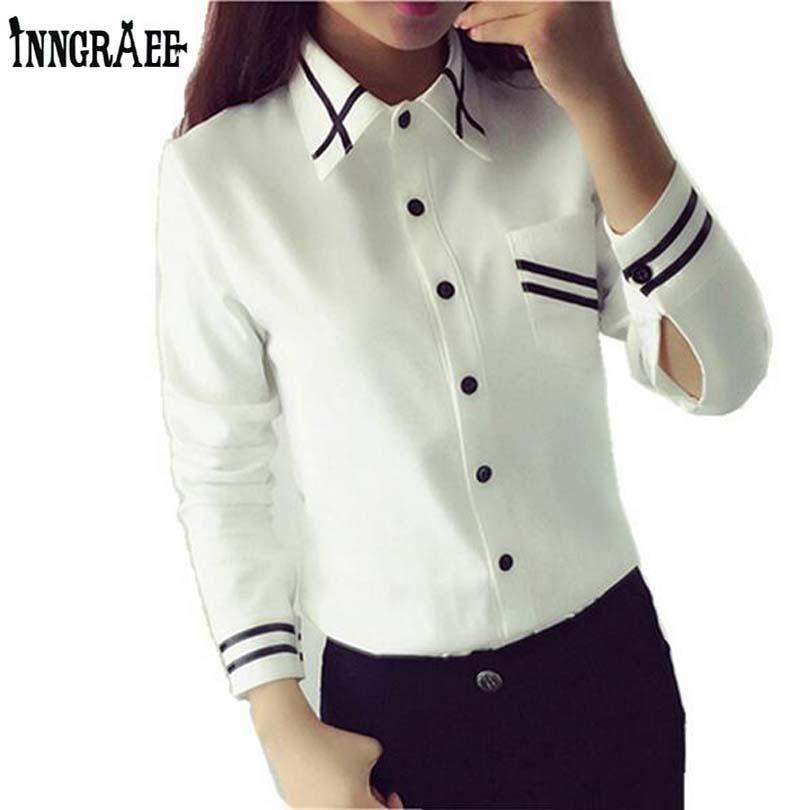Белые рубашки и блузки доставка