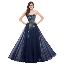 Evening Dresses Long 2016 For Wedding Occasion Dresses Plus Size Grace Karin Peacock Dress Elegant Formal Evening Gowns 6168(China (Mainland))