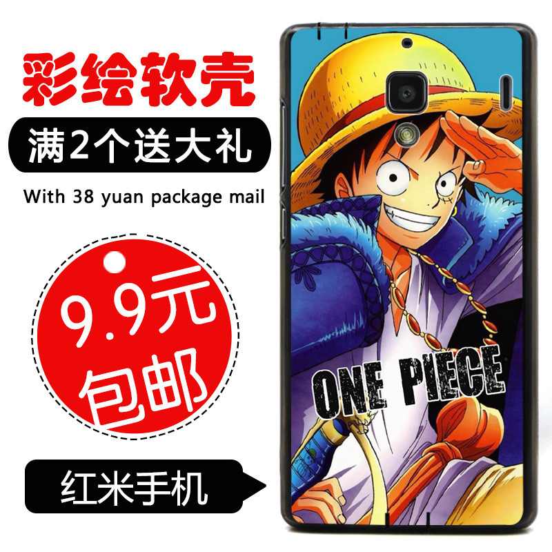 New Pattern Silicone Soft Cover For Xiaomi Redmi 1S/Red rice 1S/Hongmi 1S TPU Cartoon Phone Case Shell mask its Luffy(China (Mainland))