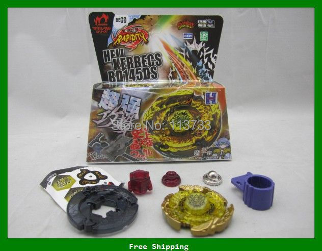 2015 Beyblade Metal Fusion 4D BB99 Super Speed Spin Top Toy For Kids(China (Mainland))