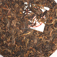 357g Yunnan Sheng Puer Cake Tea 2007yr Raw Old Puerh Tree
