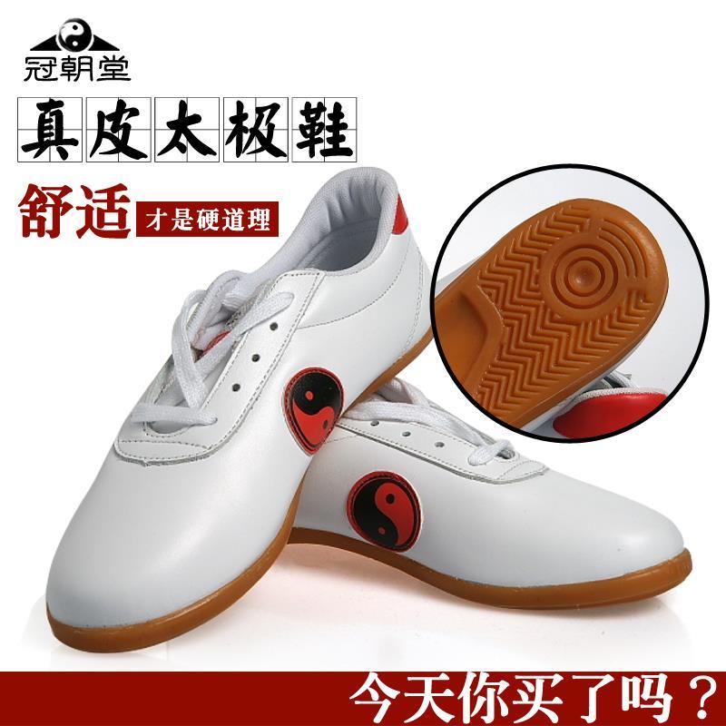shoes women's leather tendon male leather shoes shoes bottom Taiji martial arts Kungfu shoes sports Taijiquan shoes