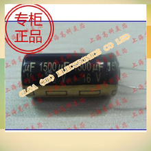 Buy New motherboard aluminium electrolytic capacitors 1500 uf / 16 v 10 x20mm 10x20 mm 1 ELECTRONICS CO LTD) for $9.20 in AliExpress store