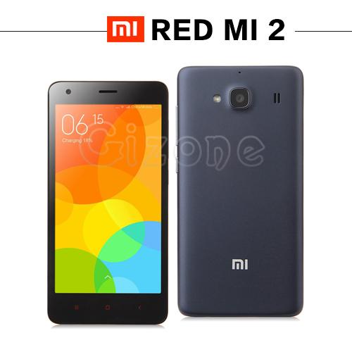 "Original Xiaomi Redmi 2 Phone Hongmi 2 MSM8916 Quad Core 4G FDD LTE WCDMA Android 4.4 MIUI 6 2G RAM 4.7"" Gorilla IPS Red Rice 2(China (Mainland))"