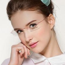 Luxury Brand Optical Spectacle Computer Reading Eye Glasses Frame Anteojos Silhouette Titanium Rimless Eyeglasses For Women Men