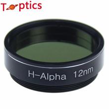 H-alfa 1.25 pulgadas de banda estrecha nm filtro de vidrio filtro nebulosa filtro telescopio astronómico telescopio astronómico oculares
