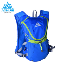 2016 New Lightweight Running Backpack Outdoor Sports Marathon Cycling Hiking Bag With Optional 1.5L Hydration Water Bag(China (Mainland))