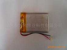 Литий-полимерный аккумулятор 401120 55 мАч