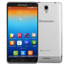 Original Lenovo S898T 8GB Silver, 5.3 inch Android 4.2 IPS Screen Smart Phone, MTK6592 4 Core 1.4GHz, RAM: 1GB, GSM Network