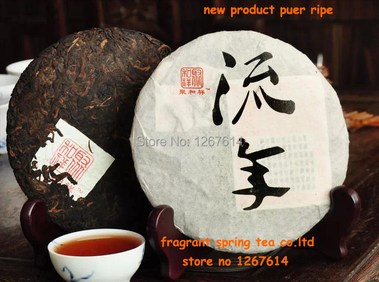 Free Shipping! Year 2002 Yunnan yearcake ripe Top Grade Tea Puerh Tea Cake, 357g, Best World Cup Drink, Get Secret Gift!<br><br>Aliexpress