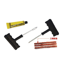 Car Bike Auto tubeless Tire Repair Kit Tyre Puncture Plug Repair Tool Kit Puncture Tubeless Tire Plug Repair Tool 6pcs per set(China (Mainland))