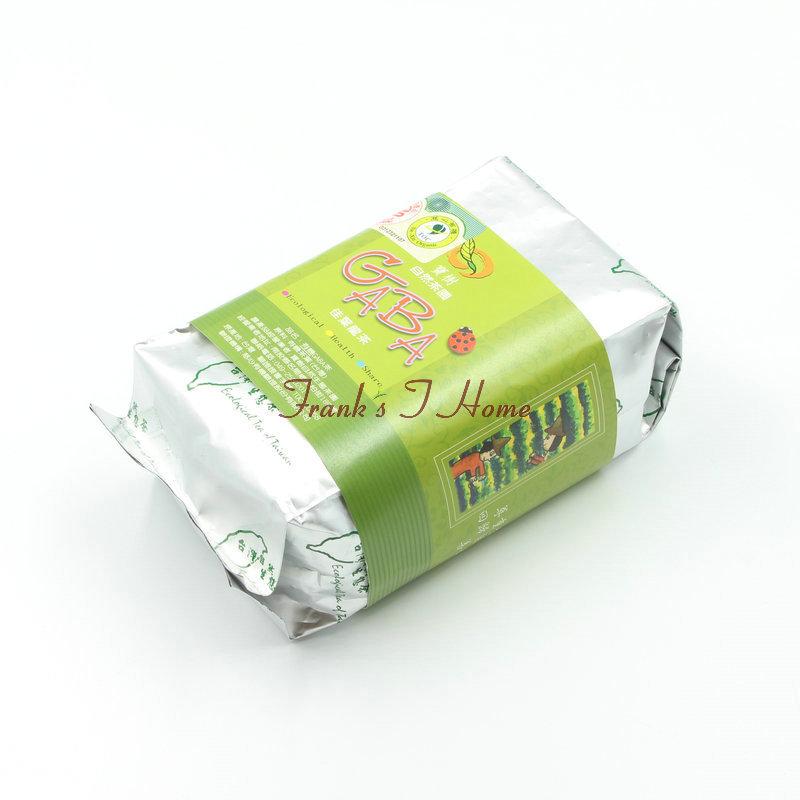Hot Heal tea Supreme Organic Taiwan High Mountain GABA tea Gaba Oolong free shipping