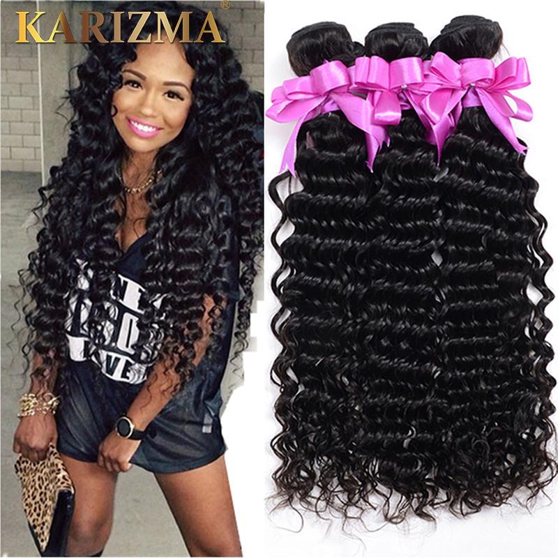 ROSA Hair Brazilian Deep Curly Human Hair Bundles,4pcs Brazilian Curly Virgin Hair Extension,Free Ship Kinky Curly Virgin Hair<br><br>Aliexpress
