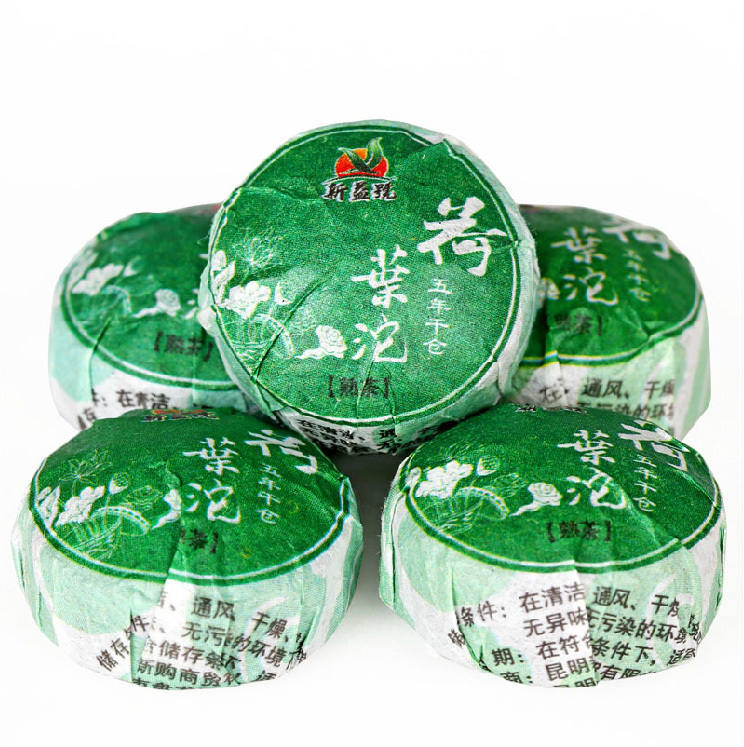 Five Years Of Dry Storage Lotus Leaf Fragrance Old Ripe Puer Tea Best Slimming Items Products